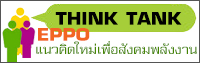BT_Banner_Energy Thinktank