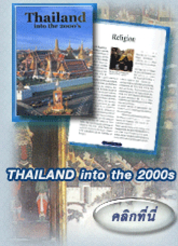 Thailand into the 2000s
